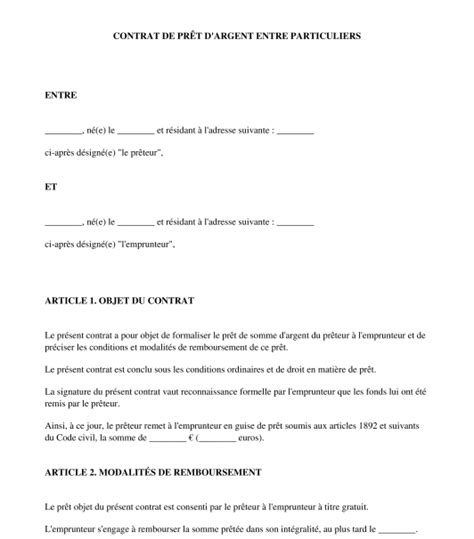 contrat de pr 234 t d argent entre particuliers mod 232 le
