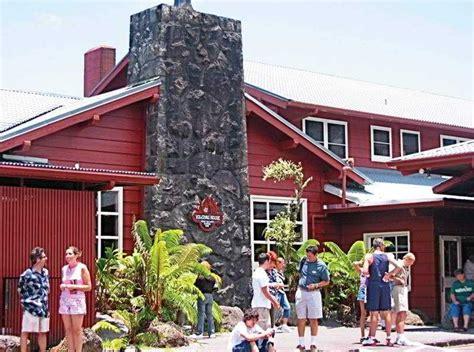 volcano house hawaii hoteles hawaii the big island hi hotel hawaii the big island hi hoteles