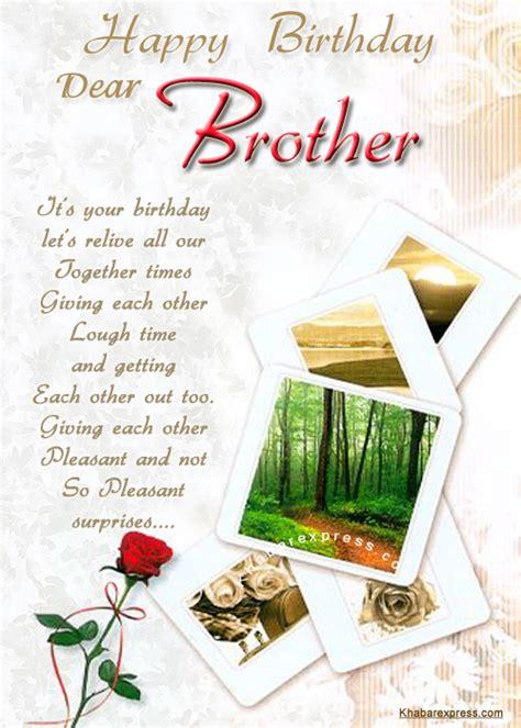 happy birthday brother cards printable happy birthday my brother cards www pixshark com