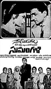 Sumangali Mp3 Songs Free Download 1965 Telugu Movie