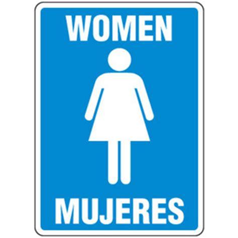 bathroom in spanish language bilingual women s restroom sign