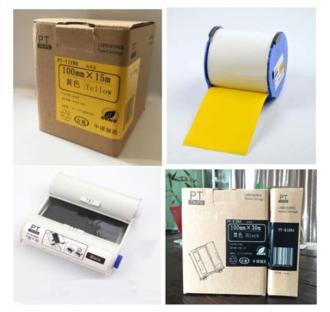 Epson Rc T1gna 100mm Green 100mm 30m ink ribbon for rc r1bna labelworks pro100 buy ink ribbon high quality ribbon