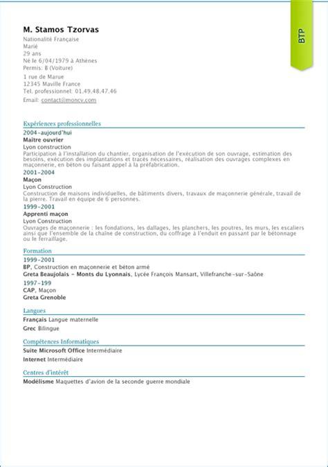 Un Cv En Francais Exemple by Mod 232 Les De Cv Gratuits Moncv