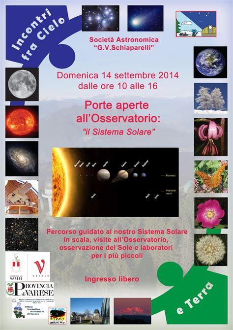 osservatorio co dei fiori varese osservatorio astronomico g v schiaparelli