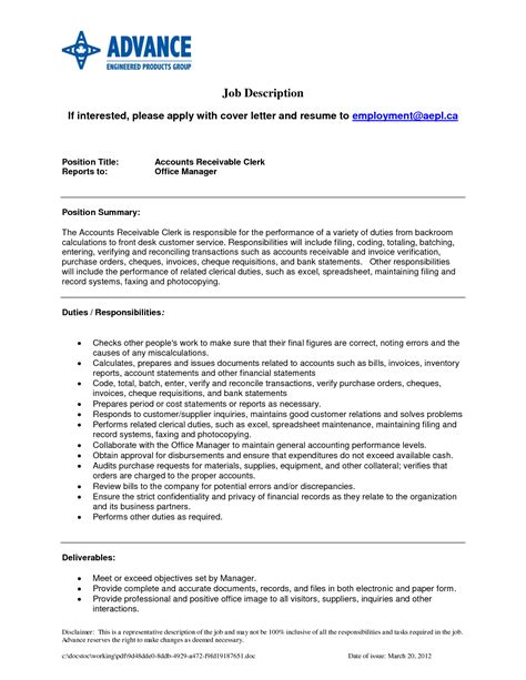 accounts receivable resume templates accounts receivable resume 2016 duties and responsibility