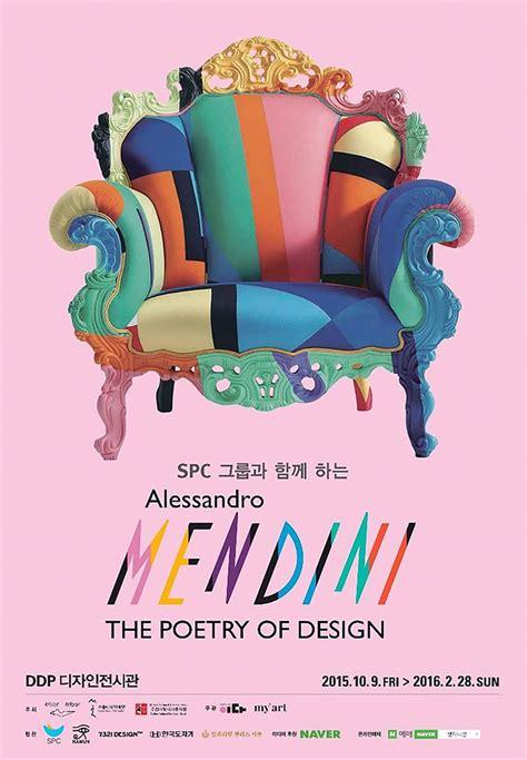 Alessandro Mendini Designs by Alessandro Mendini The Poetry Of Design Immagini