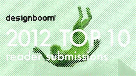 Designboom Reader Submission | designboom s 2012 top 10 reader submissions