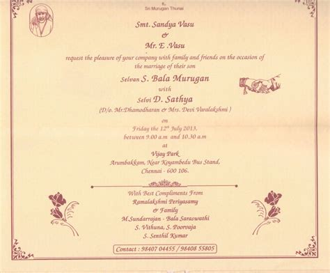 indian wedding card content indian wedding invitation card sle various invitation card design