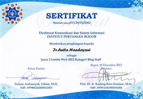 gambar format sertifikat sertifikat juara 3 lomba web 2012 anita s personal blog