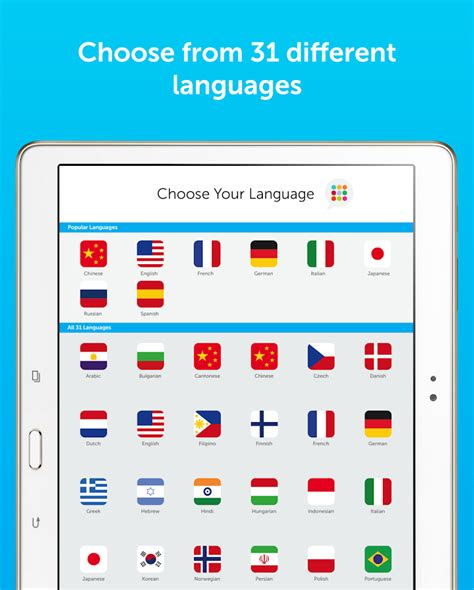 what language are android apps written in innovative language 101 android apps on play
