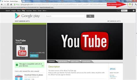 download youtube apk apk downloader v1 5 1 august 2013 sahil