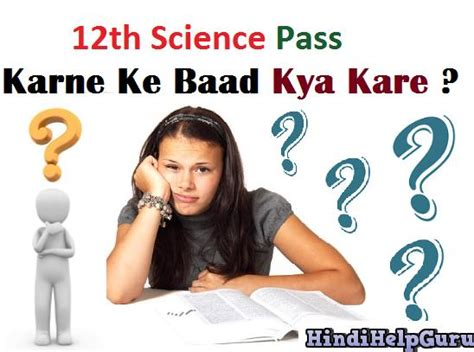 Mba Ke Baad Kya Kare by 12th Science Pass Karne Ke Baad Kya Kare