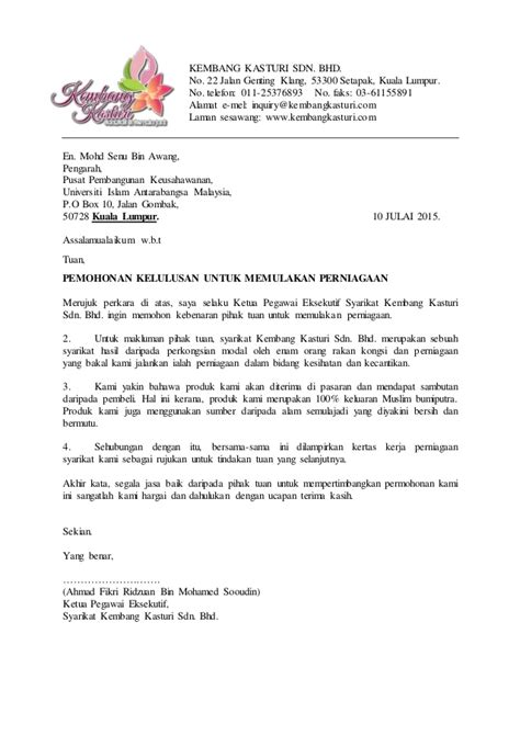 Contoh Letter Of Offer No Ptptn Surat Iringan