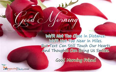 gud morning bangla sms morning quotes to husband quotesgram