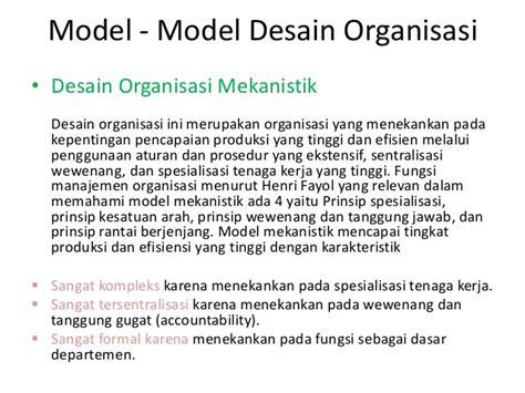 desain dan struktur organisasi adalah desain dan struktur organisasi