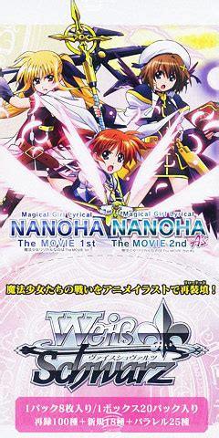 Weiss Schwarz Nanoha Striker S Booster Box amiami character hobby shop weiss schwarz booster magical lyrical nanoha the
