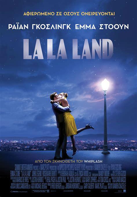 Plakat La La Land by 171 La La Land 187 2016 του Damien Chazelle κριτική του