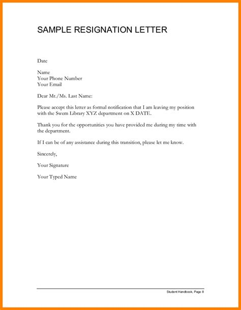 pics photos how to write a resignation letter how to write a resignation letter rich image