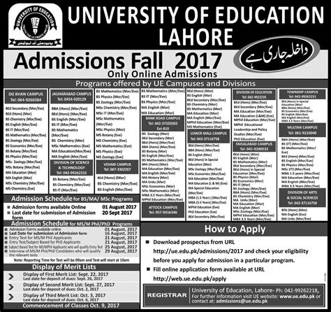 Iba Lahore Mba Admission 2017 by Admission Open In Of Education Lahore 13 Aug 2017