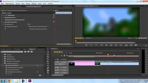 adobe premiere cs6 keygen mac adobe premiere pro cs6 trial crack mac seponge