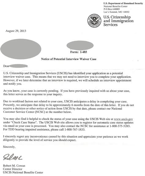 uscis notice of potential interview waiver immigration