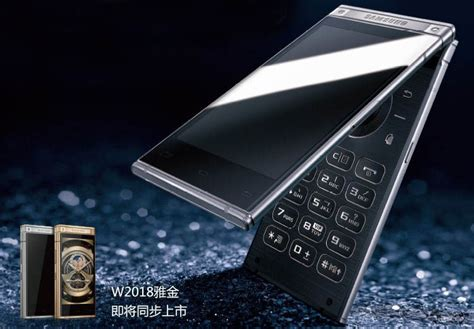 samsung    clamshell android phone   mp