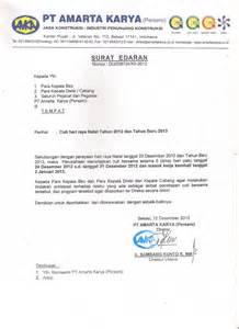 contoh surat edaran yang benar