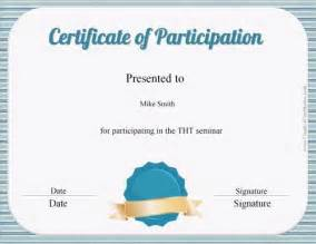 free certificate of participation template free certificate of participation customize print