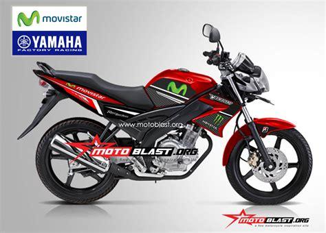 Striping Variasi Yamaha Byson Energt Merah grafis inspirasi yamaha vixion movistar lagi motoblast