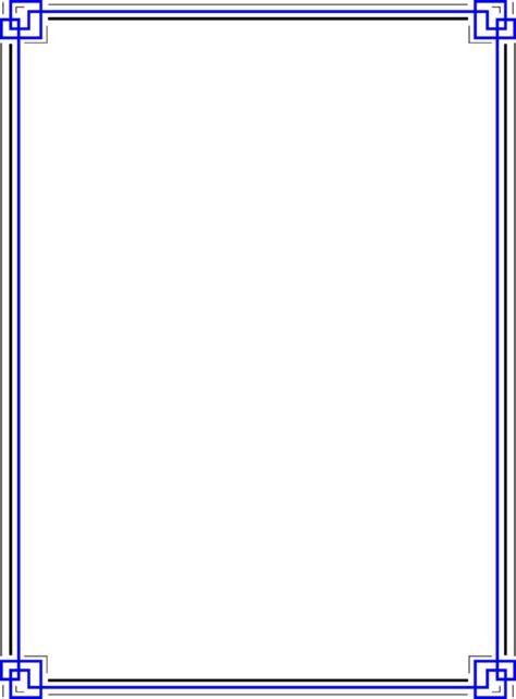 Blus Bordir Rafael 2 blue border frame png photo peoplepng