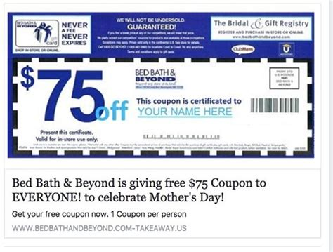 bed bath and beyond digital coupon bed bath and beyond online promo code 20 off bedding sets