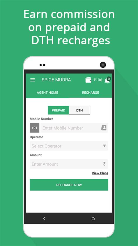 themes agent app store spice mudra agent app android apps on google play