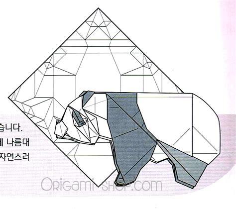 Professional Origami - origami pro