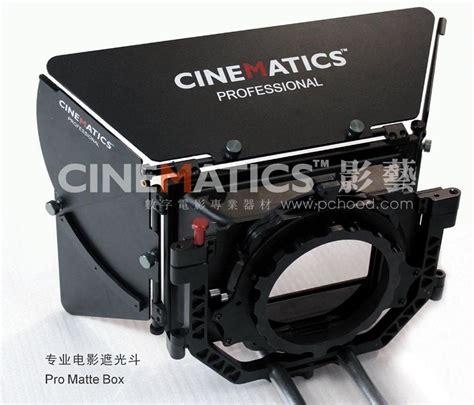 dslr matte box china pro matte box cinematics dslr 4x4 filter trays for