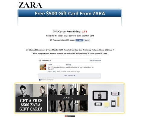 Facebook E Gift Cards - facebook users scammed with fake zara h m amazon gift cards hotforsecurity