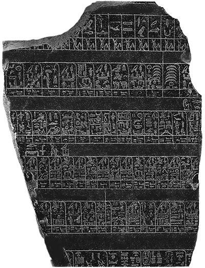 Egypte Ancienne - La Pierre de Palerme