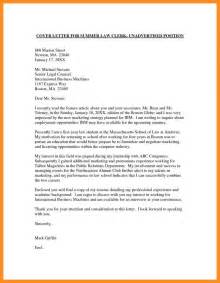 cover letter for any open position 5 cover letter without specific position mystock clerk