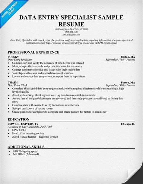 data entry resume exles data entry description resume resume ideas