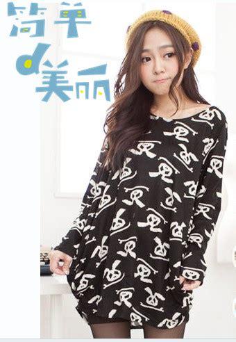 Kaos Huricane Murah Hrcn Huricane jual sweater korea gray cardigan sweater