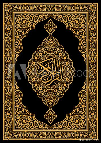 quran cover ready  foil stamp  size stock image