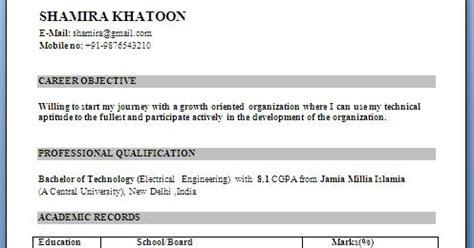 Dps Mathura Road Carnegie Mellon Mba by Cv Resume Format Free