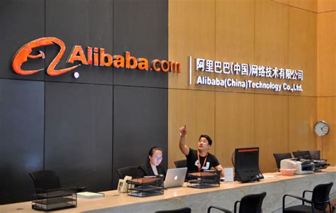 alibaba news today lu named alibaba s new ceo companies chinadaily com cn