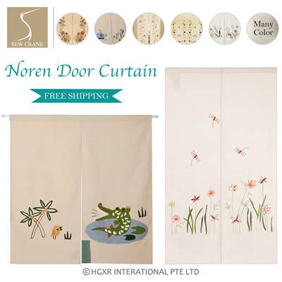 noren curtain singapore noren curtain singapore 28 images new green plants