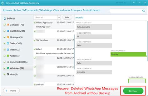 restore deleted texts android how to restore deleted whatsapp messages from android