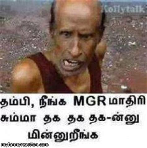 Download Memes For Facebook - thambi neenga thagathanu mindringaa tamil comedian funny