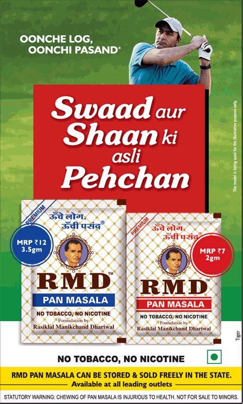 Pan Masala Premium Rmd Made In India rmd pan masala oonche log oonchi pasand swaad aur shaan ki asli pehchan ad advert gallery