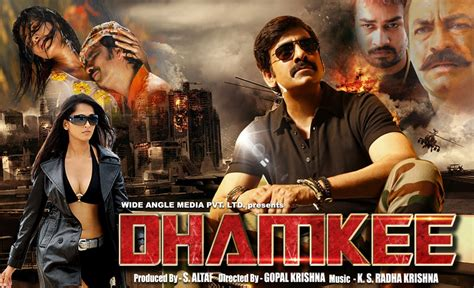 film india full dhamkee hindi action movie 2014 ravi teja anushka