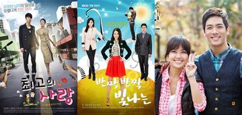 film korea terbaru mbc mbc s drama drought hancinema the korean movie and