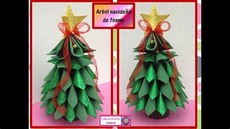 imagenes navidras en goma eva pino de navidad en goma eva manualidades en goma eva y foami