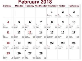 Calendar 2018 Special Days February 2018 Calendar